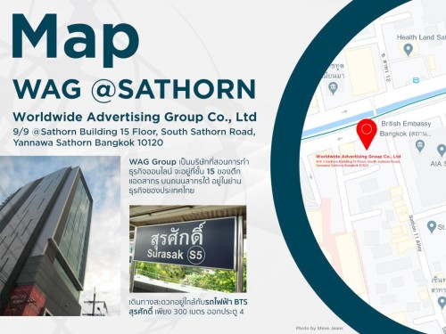 WAG Group Office Address